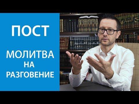 Молитва к матроне московской мп3