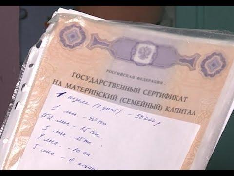 В Улан-Удэ «ушлая» бизнесвумен, обналичивавшая маткапитал, обманула 40 семей