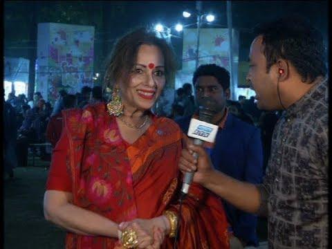 Amader Boi Mela || আমাদের বই মেলা || 07 February 2020 || Ekushey ETV