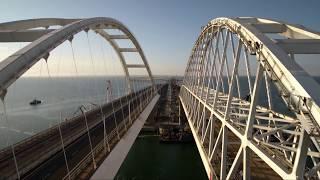 Крымский мост. Открытие. Видео с геликоптера