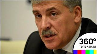 Кандидат в Президенты от КПРФ Павел Грудинин отправил в Донбасс гуманитарную помощь