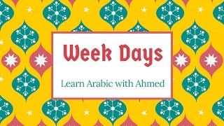 preview picture of video 'Learn Arabic : 23 : Week days'
