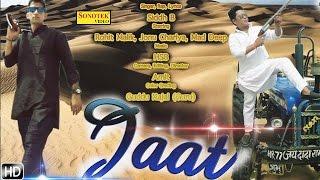 Royal Jaat Siddh B Rohit Malik Jonu Chariya Mad Deep Haryanvi Mp3 Gana