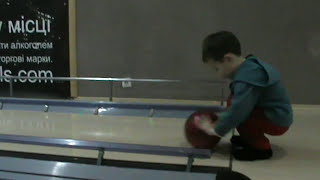 Боулинг игра в боулинг