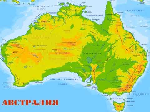 австралия государство достопримечательности