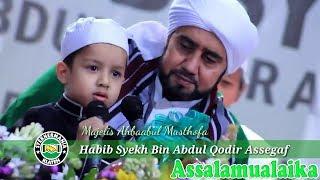 Masya'ALLAH Suara Merdu Cucu Habib Syech Bin Abdul Qodir Assegaf, Yik Muhammad Hadi - Assalamualaika MP3