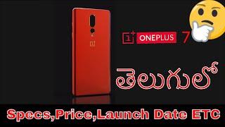 OnePlus 7 - Leaks | Specs | Price | Camera | Release Date in India || In Telugu ||