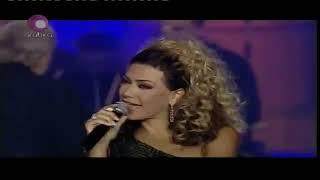 تحميل اغاني نوال الزغبي اللي تمنيته حفله مصر MP3