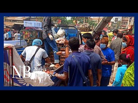ভ্রাম্যমান বাজারে চলছে খাদ্য সামগ্রী বিক্রয়