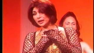 Bandari  Dance Mix 4  بندری  میکس رقص ۴