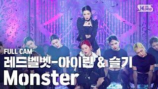 Inkigayo EP1057
