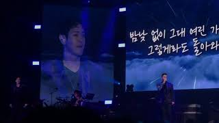 [Fancam] Fly to the Sky - Even Our Love is End #2019전국투어콘서트MOMENT 2019.12.21