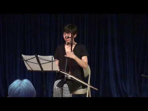 2018년 6월 2일 불타 국악합주단 제2기 해단식 - 문화센터 수강생 공연