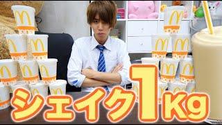 チャンネル登録よろしくおねがいします ! My name is Hajime!   ファンサイトが出来ました!!! ▽「はじメーノ」:https://goo.gl/8XTb5t  はじめしゃちょーの畑:https://www.youtube.com/channel/UClKeJXipXwX7_ZGxOBnMQyw  はじめしゃちょー2(ゲーム実況など):https://www.youtube.com/user/hajimexgame  twitter: https://twitter.com/hajimesyacho  Instagram: https://www.instagram.com/hajimesyachodesu/?hl=en  遊戯王用Twitter:https://twitter.com/duelhajime  755:http://7gogo.jp/lp/ztf2d8Wmk2AWkVIvojdMdG==  LINEスタンプはこちら! はじめしゃちょー https://store.line.me/stickershop/product/1072663/ja  はじめしゃちょー2 https://store.line.me/stickershop/product/1169745/ja  ・動画内における素材提供  _人人人人_ > PIXTA <  ̄Y^Y^Y ̄  ------------------------------------------------------------------------------  楽曲提供:Production Music by http://www.epidemicsound.com                      フリーBGM DOVA-SYNDROME by http://dova-s.jp/ ------------------------------------------------------------------------------