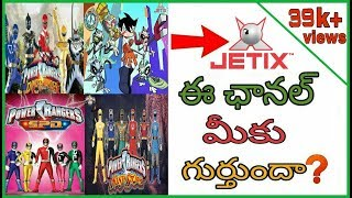 JETIX Top Tv Shows In Telugu
