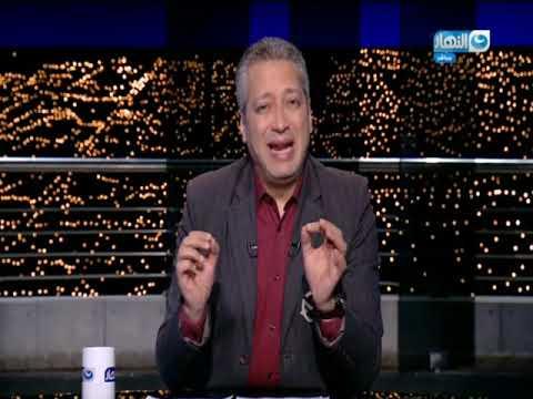 """""""أصبح أفيونة الشباب""""..تامر أمين يستخدم أسماء أغنيات محمد رمضان في صياغة رسالة له"""