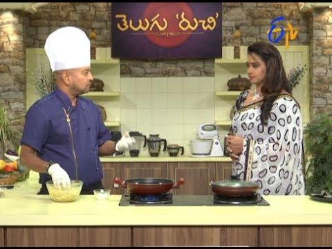 Telugu Ruchi | 16th July 2017| Full Episode | ETV Telugu