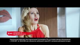 МТС   Спутниковое ТВ   Нет тарифа Smart - нет спутникового телевидения