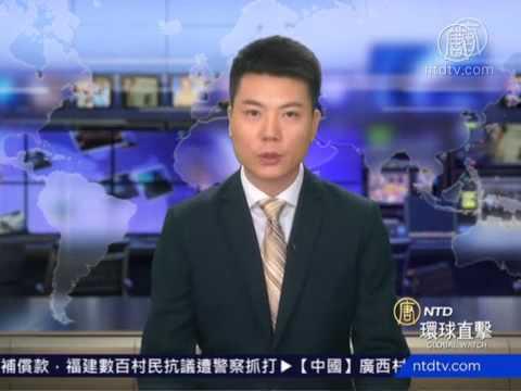 Arena Corinthians em destaque no jornal Nacional / Global da China