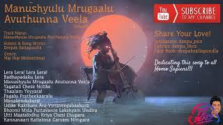 Manushyulu Mrugaalu Avuthunna Veela (Official) | Deepak Sallagundla | 2019