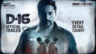 Dhuruvangal Pathinaaru Trailer