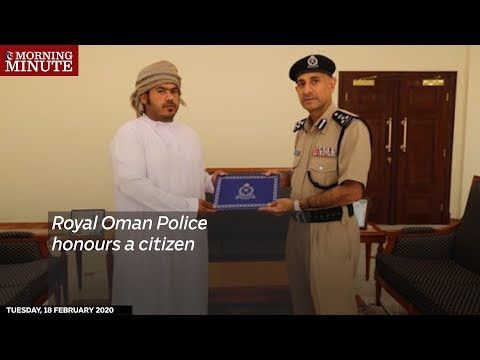 Royal Oman Police honours a citizen