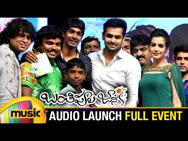 Banthi Poola Janaki Audio Launch LIVE | Dhanraj | Deeksha Panth