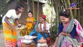 পিঠার ব্যবসা। তারছেরা ভাদাইমা। Pithar Bebsa। Tarchera Vadaima। Bangla Vadaima Koutuk 2020