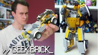 #GeekBrick Самоделка реальный LEGO-трансформер / MOC Real Lego Transformer