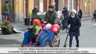 Автомобилисты, берегитесь: велосипеды поехали