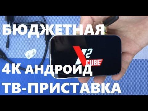 Школа 2017 скачать дораму с русской озвучкой с андроид ...
