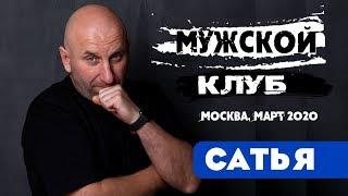 Рыбалка в москве на февраль март 2020