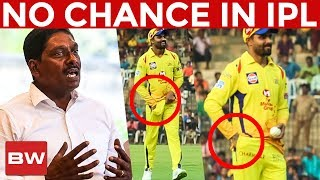 """No Chance of Ball Tampering in IPL"" - L Sivaramakrishnan 