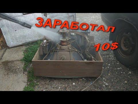 РАЗБОР ТВ РЕКОРД 61ТЦ-444 / ЗАРАБОТОК