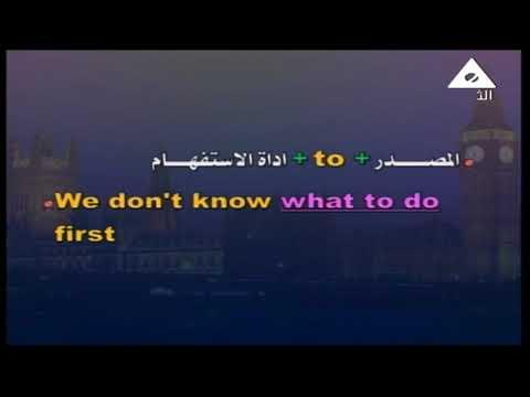 لغة إنجليزية 3 إعدادي حلقة 1 ( Unit 1 : Visitors to Egypt ) أ رشا محمد 02-09-2019
