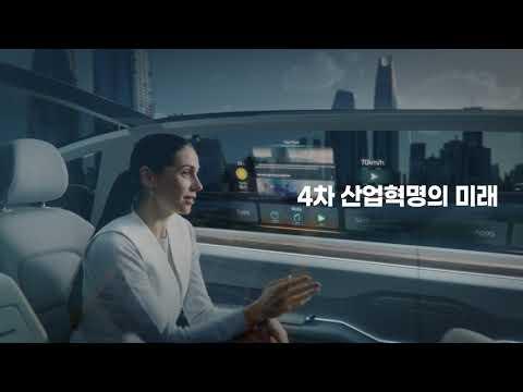 [신설학과 소개] 인공지능학과