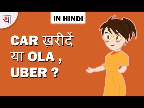 Best Car For Ola Or Uber ? Which Curb Your Expense And