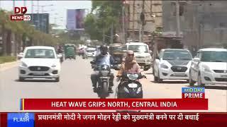 48 Degrees in Vidarbha, highest in country