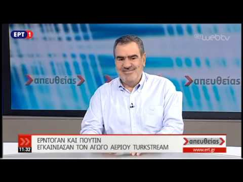 Η γεώτρηση της EXXONMOBIL, οι απειλές της Άγκυρας και οι ελληνοτουρκικές σχέσεις | 20/11/18 | ΕΡΤ