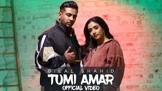 Bilal Shahid - Tumi Amar ft. Iksy (Official Music Video)