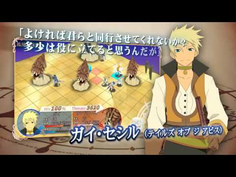 Tales of Kizna Android