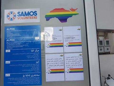 """""""متطوعي ساموس"""".. استجابة إنسانية لاحتياجات المهاجرين على الجزيرة اليونانية"""