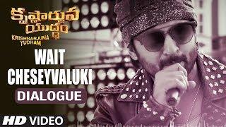 Wait Cheseyvaluki Dialogue | Krishnarjuna Yuddham Dialogues | Nani, Anupama,Rukshar | Hiphop Tamizha