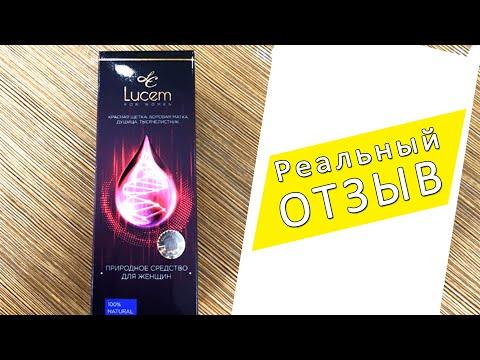 youtube LUCEM VACCI - свечи для женского здоровья