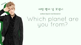 EXO-K - Transformer {Color coded lyrics Han|Rom|Eng}
