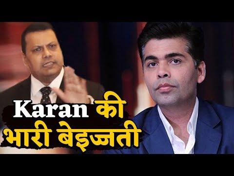 CBFC के Member ने उड़ाई Karan Johar की धज्जियां, कहा 'भगवान नहीं हैं वो...