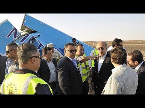 Αεροπορική τραγωδία στην Αίγυπτο: Θα «μιλήσουν» τα μαύρα κουτιά