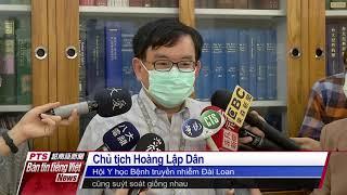 Đài PTS – Bản tin tiếng Việt ngày 20 tháng 5 năm 2020