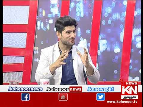 Kohenoor@9 28 February 2020 | Kohenoor News Pakistan