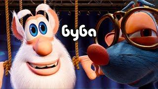 Буба и Балет 🕺 Смешной Мультфильм 😀 Классные Мультики